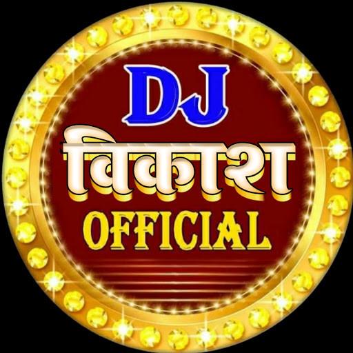 Dj Vikash Raja Bhojpuri