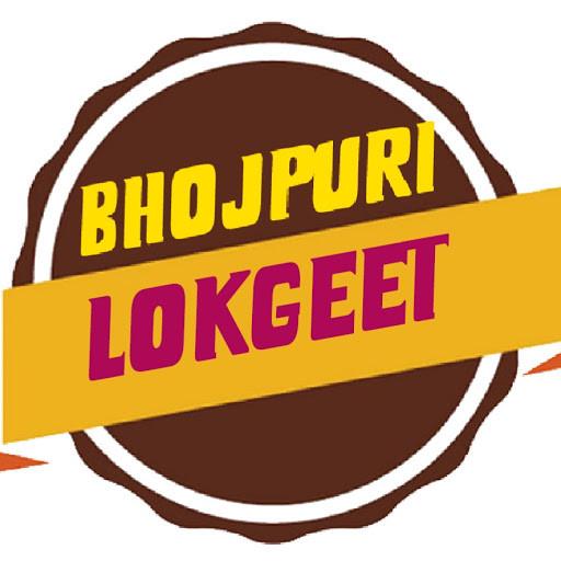 Bhojpuri Lokgeet - Wave