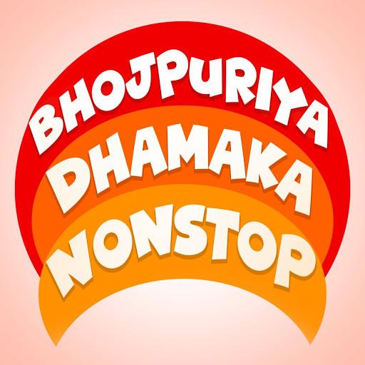 Bhojpuriya Dhamaka Nonstop