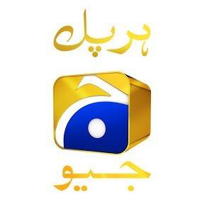 Geo Entertainment