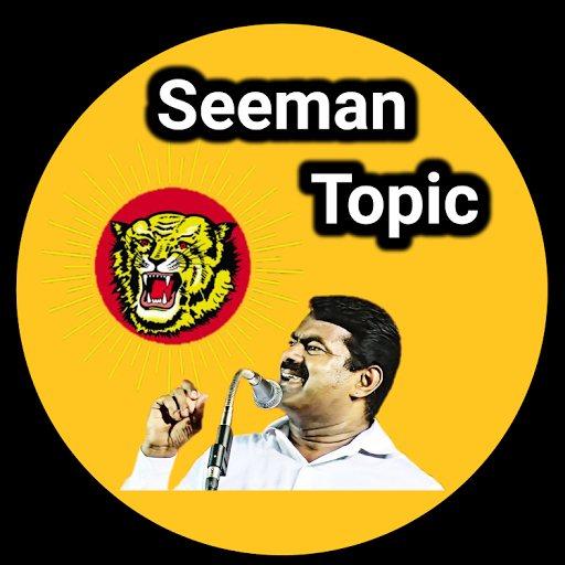 Seeman Topic