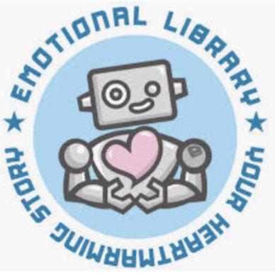 エモル図書館〜時々、エビル〜