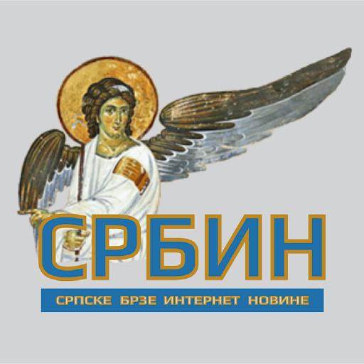 СРБИН.инфо
