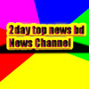 2day top news bd
