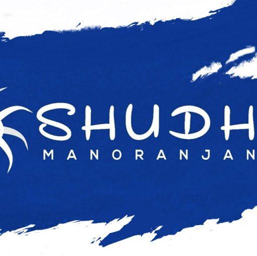 Shudh Manoranjan