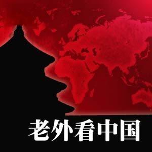 Youtube 鳴 霞 生放送:「月刊中国」鳴霞の「中国 最前線!」(チャンネルスタッフ)