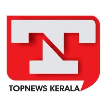 Top News Kerala