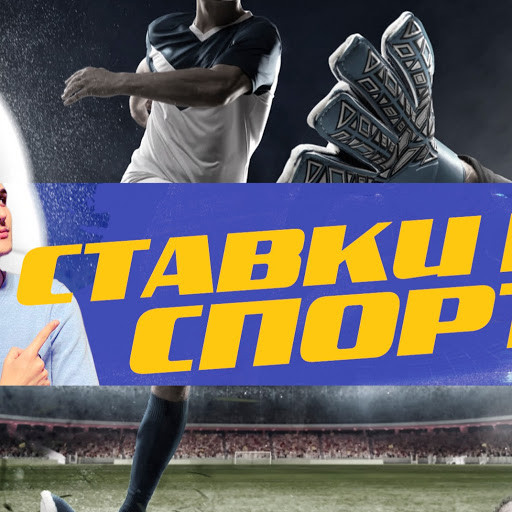 Favorite ставки на спорт фонбет украина голландия