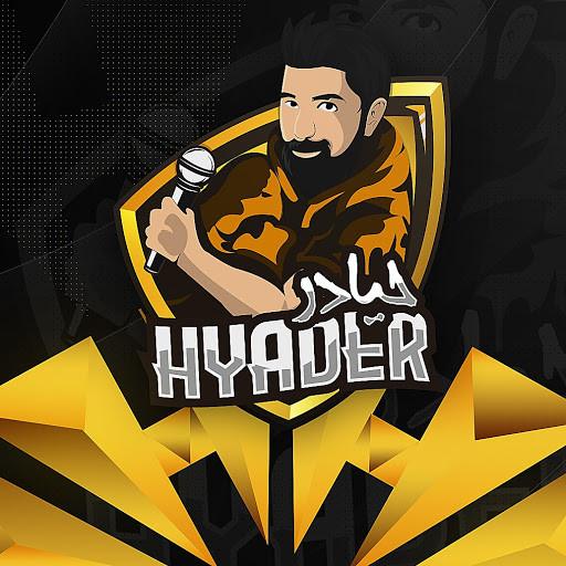 حيادر - Hyader