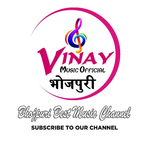 Vinay Music Official Channel